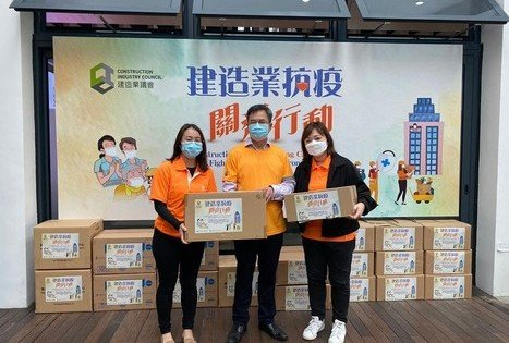 Spreading Kindness Amid Pandemic   Chun Wo Donates Over 200,000 Masks to the Community
