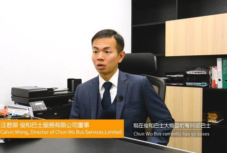 Interview with Mr. Calvin Wong, Director of Chun Wo Bus Services Limited