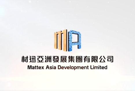 The Latest eMAT Promotional video of Mattex Asia