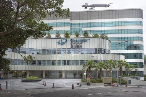 Gleneagles Hong Kong Hospital at Nam Fung Path, Aberdeen Island, Lot No. 458, Hong Kong