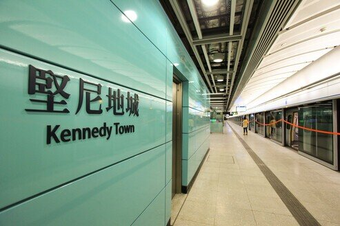 MTR: West Island Line: Building Services for Kennedy Town Station